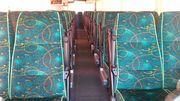 Автобусы туристического класса.Заказать автобус в Астаане.спальный сал